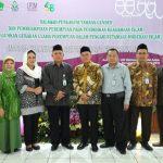 Foto bersama Rektor, Direktur PD Pontren, Istri Walikota Semarang dan pimpinan UIN
