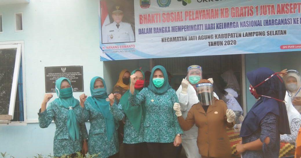 Photo of Peringati Harganas Ke-27 Kecamatan Jatiagung Gelar Pelayanan KB Gratis
